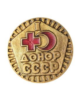 """Breastplate """"Donor of the USSR"""" first degree"""