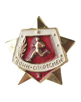 Badge warrior athlete of the first degree