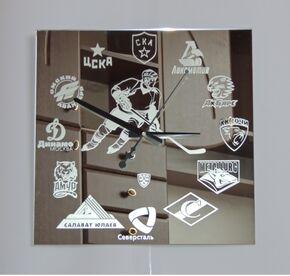Hockey KHL Design Wall Clock