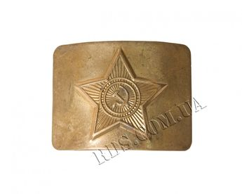 Buckle USSR